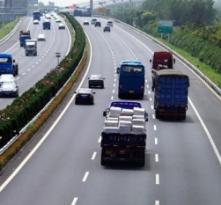 交通运输部:疫情防控期间农民工返岗包车免费通行
