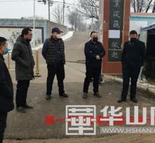 【战疫情 渭南力量】澄城县尧头镇:全面动员齐参战 众志成城战疫情