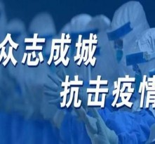 保障困难群众基本生活!陕西制定社会救助五项措施抗击疫情