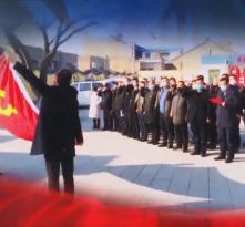 渭南——让党旗在防控疫情斗争第一线高高飘扬