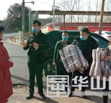 【战疫情 渭南力量】澄城县尧头镇:床床暖心被 点燃抗疫激情