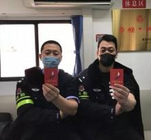 临渭区解放路派出所民警自发献血 奉献爱心 抗击疫情
