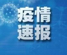 陕西新增新冠肺炎确诊5例 渭南1例