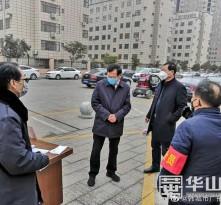 """韩城:""""退居二线""""的普通党员逆行一线战疫情"""