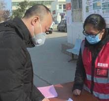 渭南市热力总公司党支部:连点成线 织密疫情防控网
