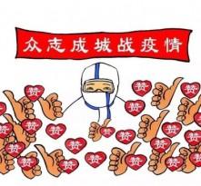 【战疫情 渭南力量】渭南高新区白杨街道:疫情无情人有情,众志成城战疫情