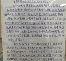 """【战疫情 渭南力量】高新抗疫一线:一封感谢信诉说""""不隔离的爱"""""""