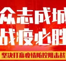 """陕西""""众志成城 战'疫'必胜""""文艺作品征集暨网络展播活动启动"""