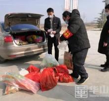 华阴华西镇:罗西80后党支部书记自费为村民购买蛋菜