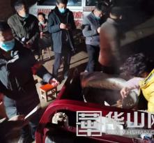 【战疫情 渭南力量】蒲城县荆姚镇:暖心甑糕为一线抗疫战士打气