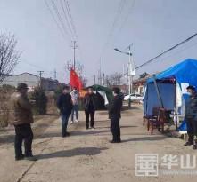 蒲城县荆姚镇宣传劝返岗:十个必须要 十个不允许