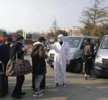 渭南市交通运输局 2月10日新冠肺炎疫情防控工作动态