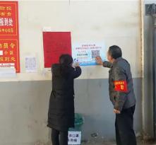 """【战疫情 渭南力量】澄城县尧头镇:""""码""""上登记助力疫情防控"""
