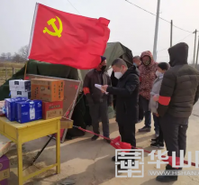 澄城县寺前镇:疫情防控 政协在行动