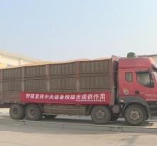 中储粮渭南公司保供应  充分发挥调节市场