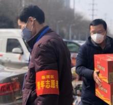 渭南广大志愿者踊跃投身新冠肺炎疫情防控一线