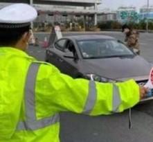 交通运输部:坚决撤销违规设置的疫情防控检测站点