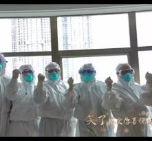 大荔县抗疫原创《加油中国》MV正式上线!