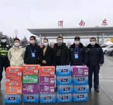 【战疫情 渭南力量】秦城园林捐款1万元防控新冠肺炎