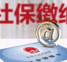 陕西:企业受疫情影响可最长6个月缓缴社保