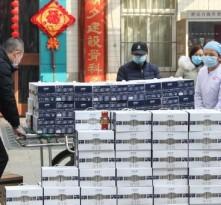 渭南振华源商贸向市骨科医院捐赠物资 致敬一线医护人员