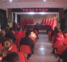 《战疫情 渭南力量》临渭区盈田社区众志成城  党员干部积极献爱心