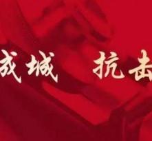 """华州区人民医院:疫情下的""""建造者""""与""""丈量者"""""""