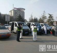 渭南市交通运输局2月12日新冠肺炎疫情防控工作动态