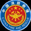 渭南市消防救援支队致广大市民朋友的倡议书