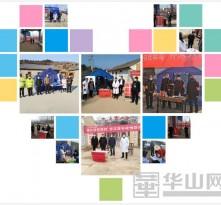 """韩城市板桥镇:发挥网格化管理优势 织密扎牢疫情防控""""安全网"""""""