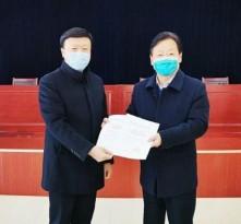 好消息!陕西首批防治新冠肺炎的中药制剂获批复