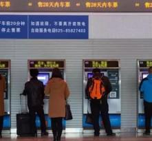 疫情期间 火车票退票、改签、购票有何变化?