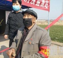 """蒲城:抗击疫情 93岁老战士再上""""前线 """""""