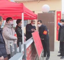 渭南市财政局积极履职支持打赢疫情防控阻击战