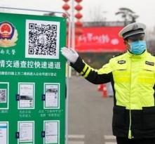 2月15日起所有进入渭南主城区的人员须扫码登记