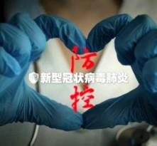 韩城唯一一例新冠肺炎确诊患者治愈出院!