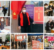 渭南公路段:众志成城同心战疫 齐心协力共克时艰