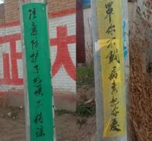 """【战疫情 渭南力量】临渭区下邽镇:""""彩色""""宣传无死角 疫情防控看得见"""