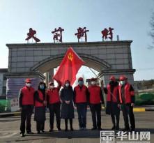 """韩城市龙门镇:妇联主席薛岁林的""""火线战疫""""记"""