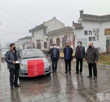 """韩城市西庄镇郭庄村:""""疫""""路携手  共护家园"""