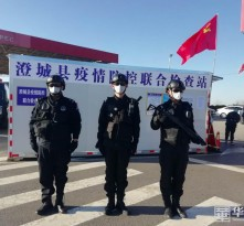 【战疫情  渭南力量】澄城公安战疫情   党旗红似骄阳   一如我心滚烫
