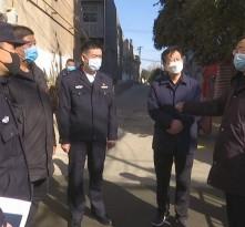 《战疫情 渭南在行动》杨建琦看望慰问防疫一线民警