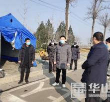 韩城市西庄镇党家村:防疫战中的领头人