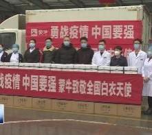 渭南振华源商贸公司向医疗单位捐赠23万元物资