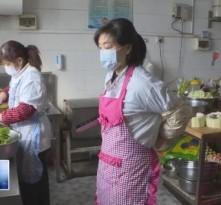 疾控人一线战疫情  家属帮厨暖人心