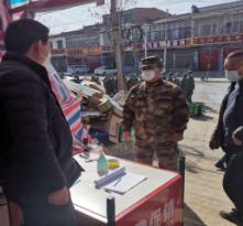 临渭区官道镇小什村干群同心战疫情