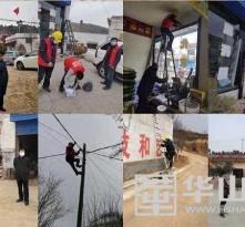 """科学防控战疫情 板桥镇监控火速""""上岗"""""""
