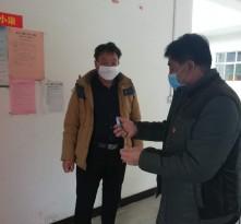 潼关县秦东镇:疫情防控一线的党委书记——汤建民