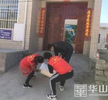 """华阴华西镇:最美志愿红 战""""疫""""路上我先行"""