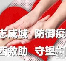 防控疫情 陕西省困难群众可足不出户申请社会救助